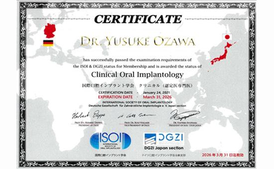 国際口腔インプラント学会認定医が監修
