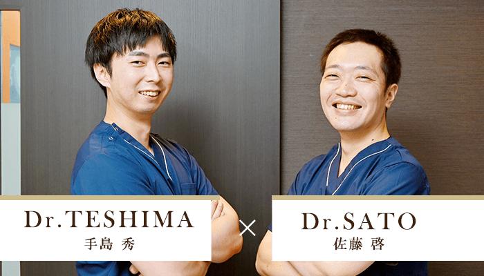 前歯に特化した審美治療について